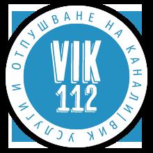 VIK 112